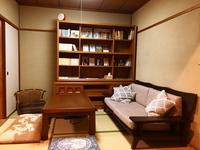 【3泊以上割引】のんびり京都の旅*素泊まり