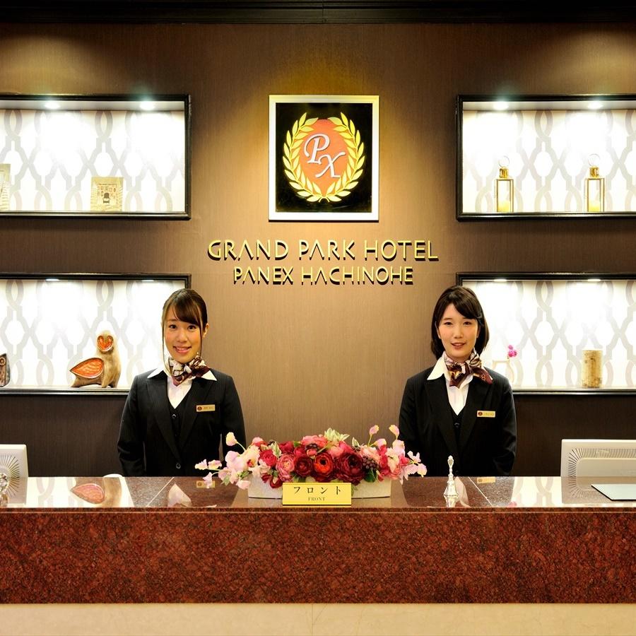 グランパークホテルパネックス八戸 関連画像 3枚目 楽天トラベル提供