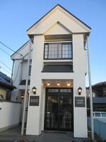 【東海道歩き旅】箱根の町の小さな旅籠・小田原宿と三島宿の中間地点です。朝食付き