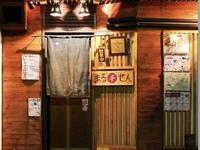 【提携飲食店で使える食事券2,000円分付♪】朝食バイキング&大浴場とフィンランドサウナ付き♪