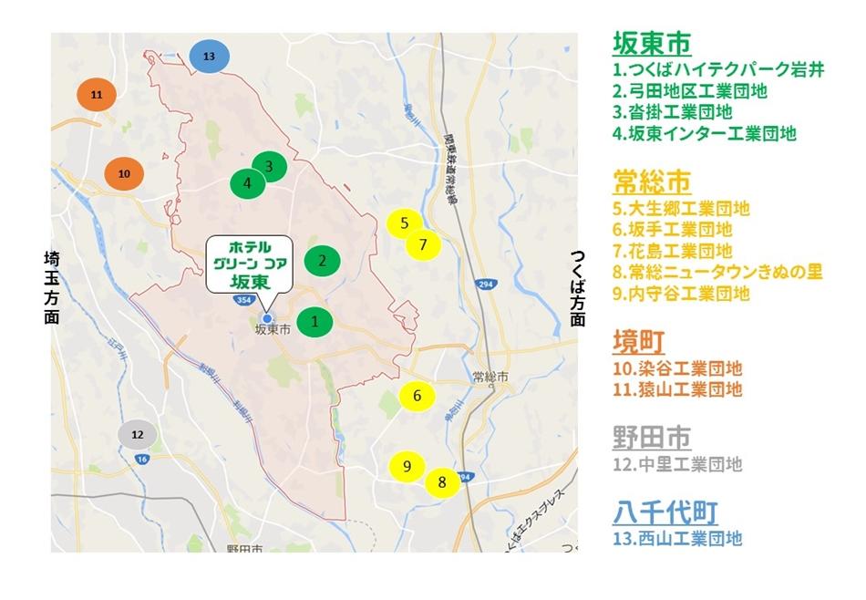 坂東工業地帯