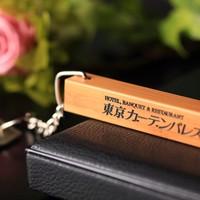 【楽天スーパーSALE】5%OFF お得がいい値☆素泊りプラン!