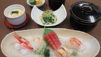 【春夏旅セール】お得な★『夕食は和食堂のご膳deゆったり♪プラン』【夕・朝食付】