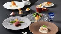 【春夏旅セール】東京たびストーリー【プレミアム洋食】◆洋風懐石で贅沢に♪◆(夕・朝2食付)