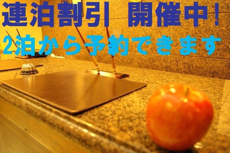 ホテルルートイン飯田 image