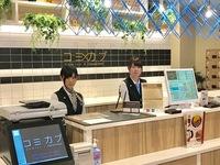 なぞともカフェ キューブ2回利用付き♪スタンダード■3月1日から3月23日までカップ麺食べ放題!!