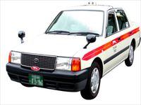 【コンシェルジュ企画!】タクシーで行くプライベート京都観光プラン(4時間コース)【京都駅送迎付】