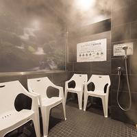 【大浴場!!】シアタールームプラン【最長24HOK!】★清潔・安心・リーズナブル★