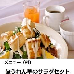 全室ルームシアター無料サービス!ご朝食付きスプリング・プラン