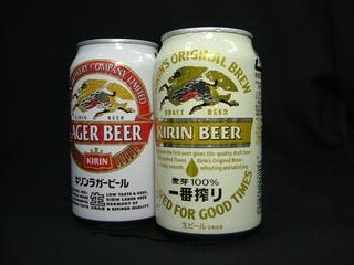 全室ルームシアター無料サービス中!お疲れ様でございます!まずは一杯!ビール2本付きプラン