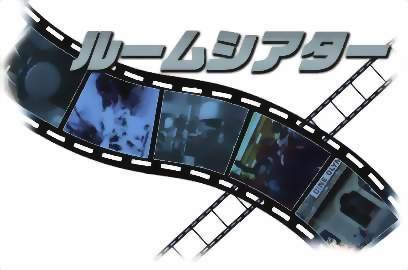 ホテル・アルファ-ワン米沢 関連画像 2枚目 楽天トラベル提供