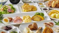 【4月7日から朝食バイキング再開!】25階レストランの朝食付特別プラン(朝食付)