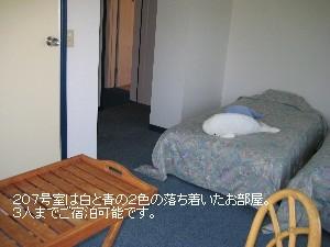 【バス・トイレ付】19平米ツインルーム
