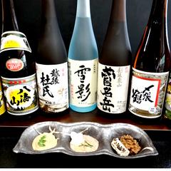 【新潟味自慢】<料理長おまかせ>+選べる銘酒!地酒も肴も味わえる贅沢を