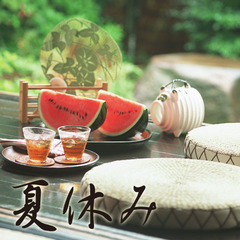 ★お盆夏休み期間限定特別プラン★山海の幸!夏の特別料理と3色の温泉【滞在時間+2時間特典付】