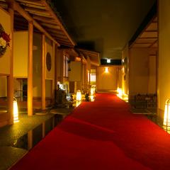 【個室食事処】◆慶祝プラン◆還暦・古稀・米寿など、人生の節目のお祝いに——。