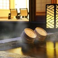 【ぎふ旅プレミアム】別館露天風呂付客室「紅葉之間」ご宿泊プラン