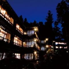 【岐阜っぽプラン】下呂富士の森に佇む登録有形文化財の木造3階建ての宿に泊る。昭和初期の温泉旅館情緒