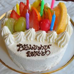 大切な人のお誕生日を湯之島館でお祝いするプラン