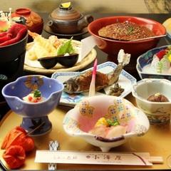 【カップル】ふたりでほっこり♪源泉かけ流し貸しきり湯&信州郷土料理を楽しむ♪[1泊2食付]