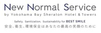 【神奈川県民限定】THANKSヨコハマ!神奈川応援・あとから使える無料ディナー券プレゼント