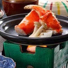 【2月〜4月の平日限定】夕食のメイン料理が選べる!春ときめきプラン