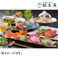 【夕食お部屋食】『料理長のセンスが光る会席膳』で大人旅満喫♪