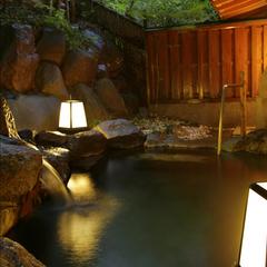 【23:00までチェックイン可☆露天貸切無料!】ゆっくり温泉旅行を楽しめる素泊まりプラン