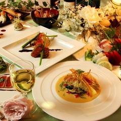 【スタンダード2食】【フレンチと和食のコースディナー】クチコミ4つ星以上★ダブルベッドルーム