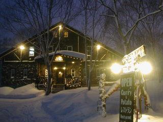 【お先でスノ。】[朝食付き]スキー&スノボーシーズン [連泊] B&Bプラン