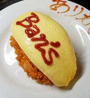 【GO TO トラベル応援プラン】夕食としても使える「お食事券2000円分」付プラン♪ Lタイプ