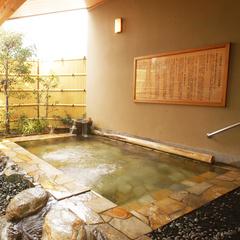 【朝食のみ】大人6名以上限定!石和温泉郷へ新宿から約90分と好アクセス!【究極のかけ流し】お手軽体感