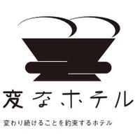 変なホテル舞浜 東京ベイ宿泊プラン[食事なし]