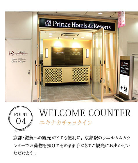 WelcomeCounter