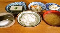 【2食付7,700円〜】宿でゆっくりしたい人に♪夕食は日替わり定食