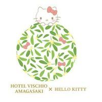 【 WELCOME TO HYOGO 】ハローキティルームに泊まろう オリジナルぬいぐるみ付プラン