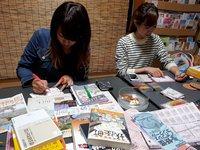 【「学生・新卒社会人1年目の女子旅」限定! 初心者も安心の寛げる旅宿です!】