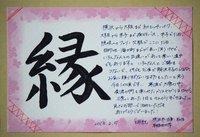 【「春休み期間特別プラン/学生・新卒社会人1年目の女性」限定。旅好きな人、大歓迎です!】