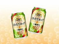 【2月限定】ビジネス応援!缶ビール2本サービスプラン<素泊り>
