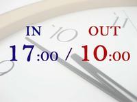 【当日限定】17時チェックイン/10時チェックアウトでさらに安い!当日限定☆大得割プラン<素泊り>