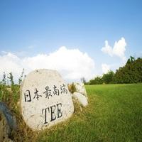 【基本2日目設定】小浜島カントリークラブ ゴルフ1R付プラン 朝食付