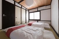 【露天風呂付】京町家風のゲストハウスを一日一組限定でまるごと一棟貸し