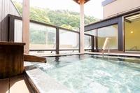 【信州牛と信州豚の温泉しゃぶしゃぶ】源泉かけ流しの天然温泉で人気の1泊2食付プラン