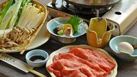 ≪2食付・すき焼きプラン≫柔らかな極上肉を贅沢に!至福の時をぜひご堪能あれ♪