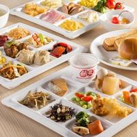 【期間限定】■トリプル開設特別プラン■約40種類朝食ビュッフェ無料■