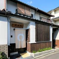 【大人数でお得なプラン】大人数でもゆったり寛げる京都町屋を家族で満喫!