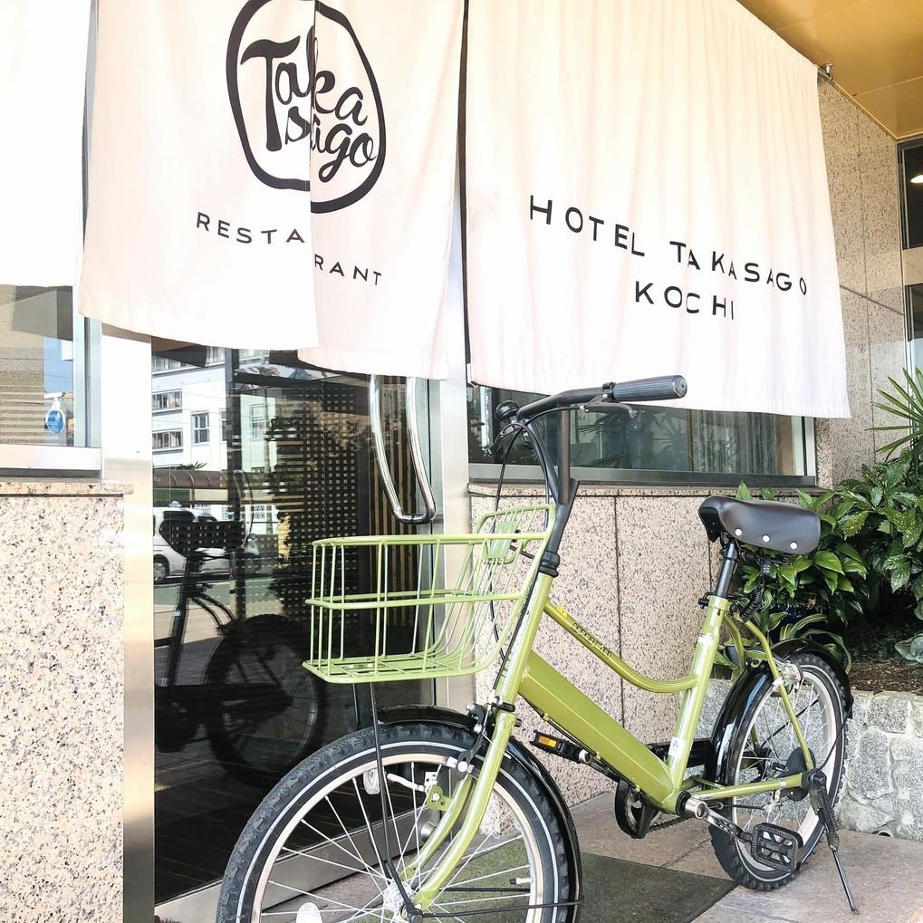 市内をぐるっとサイクリング♪市内観光に便利! ☆レンタサイクル付プラン(1泊朝食付き)