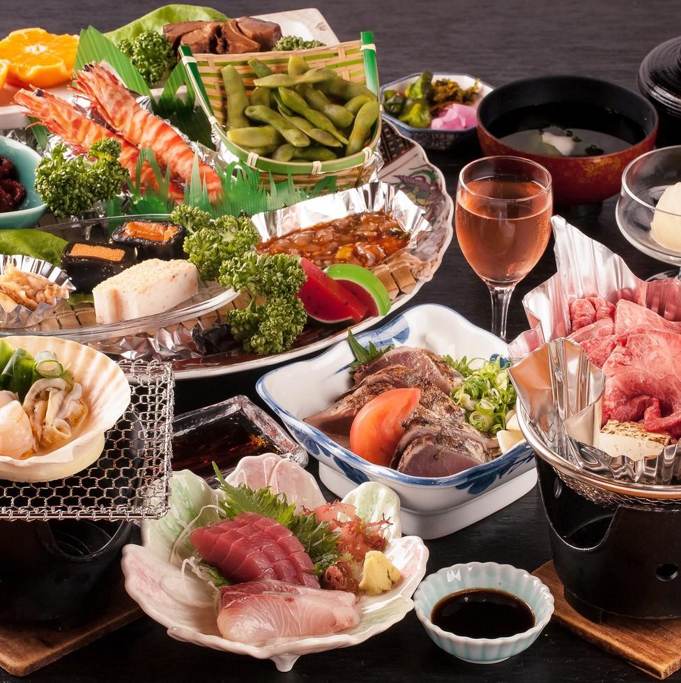 【お部屋食プラン】《土佐和牛の牛鍋&長太郎貝の網焼き&鰹のたたき》皿鉢料理プラン