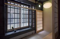 二条城、京都御所が徒歩約10分 京町家一棟貸し 【素泊まり・禁煙】