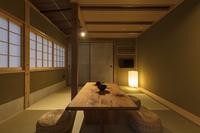 【添い寝無料】京都町家一棟貸切り【素泊まり・禁煙】